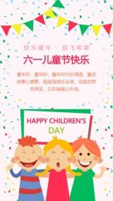六一儿童节贺卡白绿卡通祝福卡