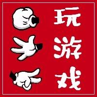粉丝互动游戏活动宣传推广红色简约卡通微信公众号封面小图通用