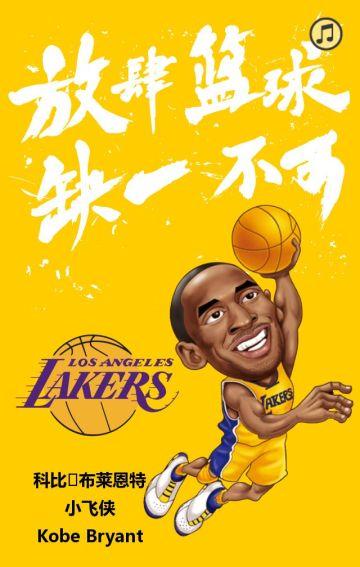 有一种情怀叫篮球