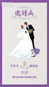婚礼邀请函(三颜色设计)