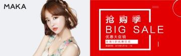 上新季简洁大方互联网各行业百货零售服装鞋包电商banner