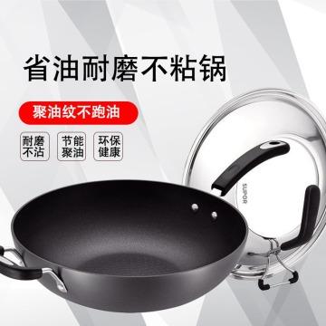 时尚简约炒锅厨具电商主图