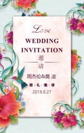 高端轻奢清新婚礼邀请函/喜帖请柬/清新浪漫大气婚礼邀请函