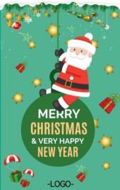 圣诞节活动促销/商场店铺圣诞节促销/电商圣诞节促销