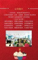 通用节日店铺企业盛大开业周年庆典邀请函新品发布会