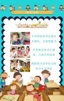 幼儿园招生模板!培训!教育!办学宣传模板
