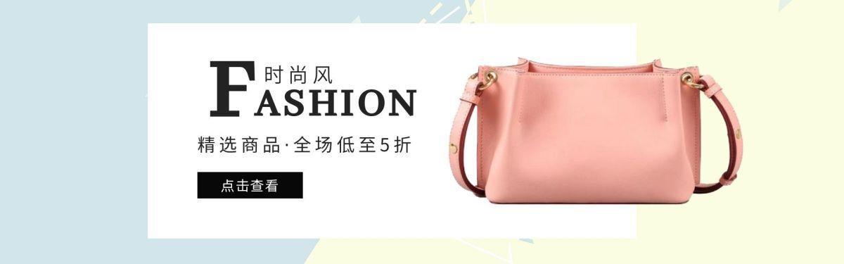 时尚风电商店铺女包新品促销宣传