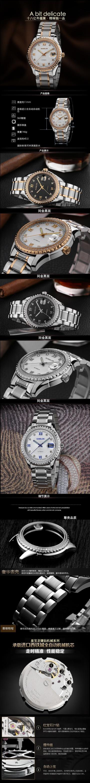 时尚简约手表电商详情图