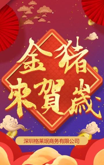 2019春节猪年祝福中国风企业通用宣传H5