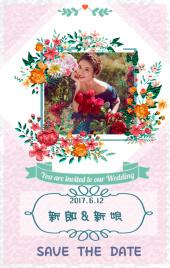 淡粉梦幻花卉幸福婚礼传播