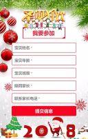 时尚活动邀请函亲子/幼儿园/学校/圣诞节邀请函