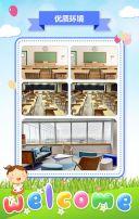 幼儿园招生报名宣传卡通清新