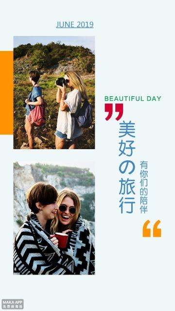 【相册集32】旅游个人相册小清新日系摄影必备分享相册