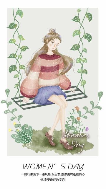 38女神节妇女节女生节浪漫卡片商家促销活动宣传海报