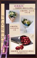 高端鲜花店、咖啡花坊产品推广,店铺宣传
