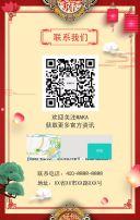2018春节祝福 企业/个人贺卡