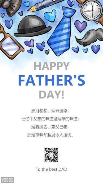 父情节贺卡手绘蓝色潮爸爸父爱