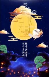 中秋节祝福/企业祝福
