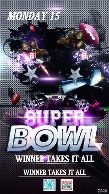 超级保龄球比赛海报