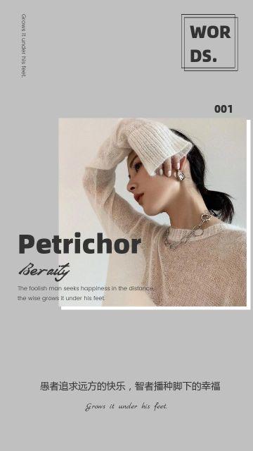 灰色简约大气欧美时尚艺术拼图海报
