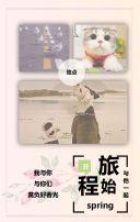 春游相册  情侣旅游表白恩爱纪念册 旅行日记  情侣相册