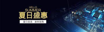 电子产品简约大气互联网各行业宣传促销电商banner