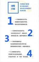 蓝色简约大气口腔美容宣传促销H5