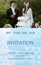 蓝色水彩几何现代时尚形婚礼邀请函请柬喜帖