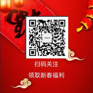 大气中国风红色扫码新春福利公众号二维码
