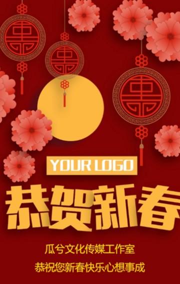 跨年新年春节猪年企业个人公司品牌宣传祝福贺卡祝贺