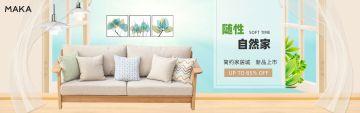 绿色清新家装节促销电商banner模板
