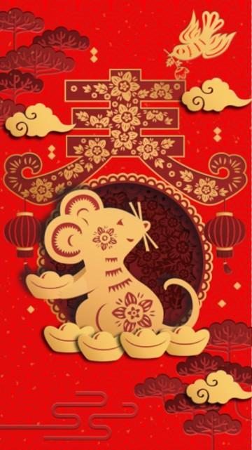 2020庚子鼠年传统剪纸风格红色喜庆祝福贺卡