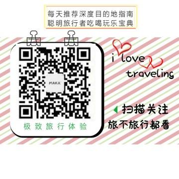 旅游资讯微信公众号底部二维码