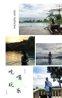 旅行相册/写真