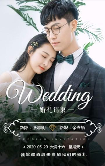 快闪高端轻奢时尚简约韩系婚礼邀请函请帖H5