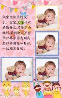 宝宝生日纪念相册/宝宝生日留念/祝福创意/成长记录手册/文字相册/
