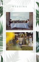 北欧热带植物白绿色时尚性冷婚礼请柬邀请函喜帖