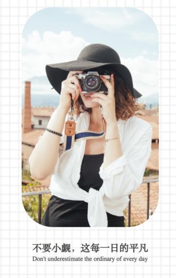 简约风旅游相册个人写真婚礼写真