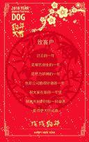 企业拜年贺卡/新年好 元旦/新年/元宵节通用新年贺卡拜年/公司春新年春节公司或个人祝福贺卡新年春节祝