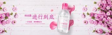 美肤化妆品推广宣传电商banner