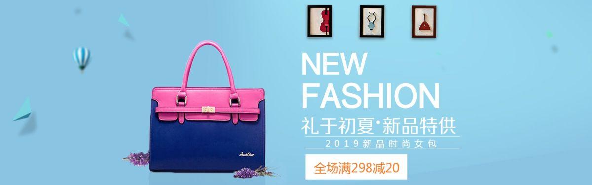 小清新女包产品促销宣传店铺banner