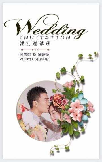时尚、清新、简约、文艺、花系、婚礼邀请函,高端婚礼请柬