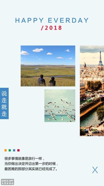 【相册集36】旅游个人相册小清新日系摄影必备分享相册