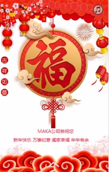 2018不一样的新年  新年祝福 新年贺卡 祝福贺卡 新年祝福 恭贺新春 2018新年 企业祝福