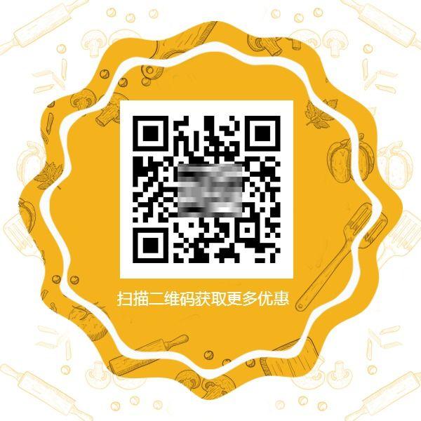 餐饮美食零食二维码产品推广活动促销二维码简约-曰曦