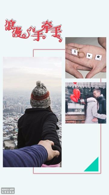 【相册集51】 情侣相册恋爱分享相册表白相册