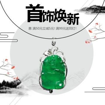 复古怀旧珠宝首饰电商主图