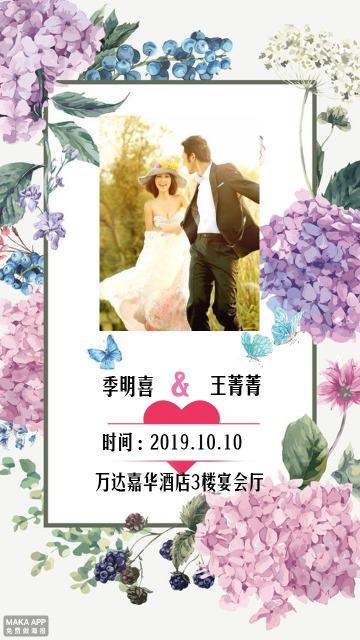 淡紫色时尚浪漫婚礼请柬手机海报