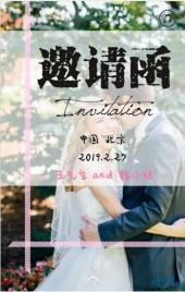温馨浪漫婚礼邀请函
