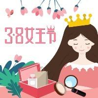 手绘卡通38妇女节活动促销宣传公众号封面小图